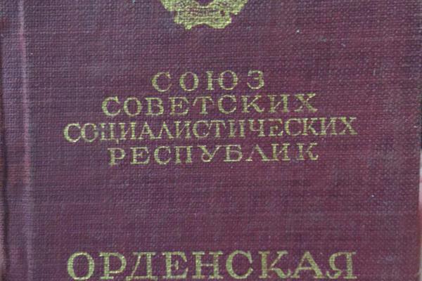 Juri's Ausweisbuch während seiner Zeit in der Roten Armee