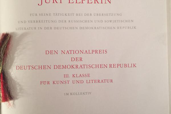 1973: Juri Elperin wird der Nationalpreis der Deutschen Demokratischen Republik verliehen