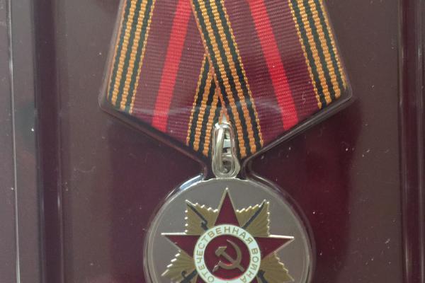 2015: Zum Anlass des 70. Jahrestag zum Ende des Endes des 2. Weltkriegs, bekamen alle Veteranen der Roten Armee eine Medaille von der russischen Regierung